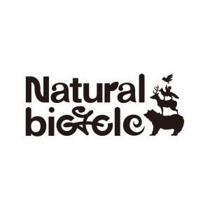 Naturalbicycle(ナチュラルバイシクル)